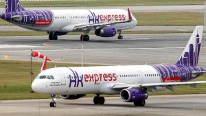 200115091549 hong kong express file restricted super tease 1 300x169 - Hong Kong airline makes woman take pregnancy test before flying to Saipan